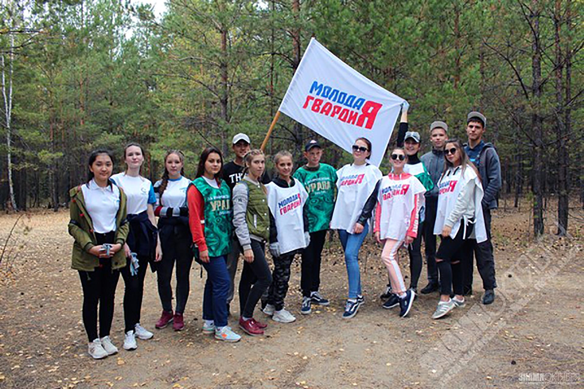 Молодежь Пласта призывает беречь природу