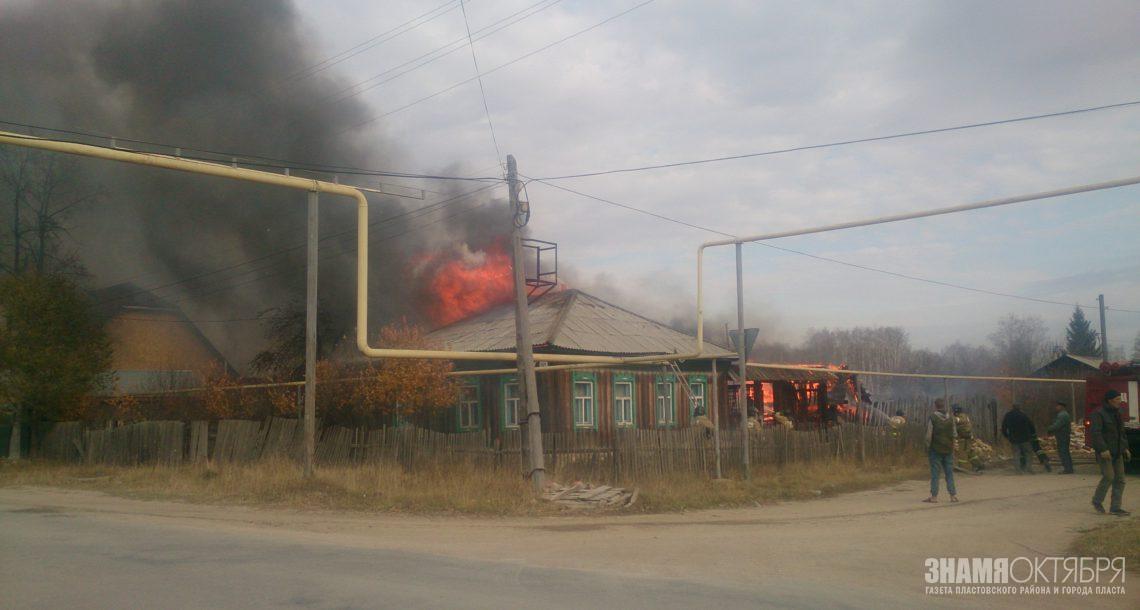 В Пласте снова пожар - горел дом и надворные постройки