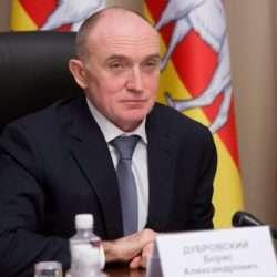 Проект развития Челябинской области одобрен Москвой