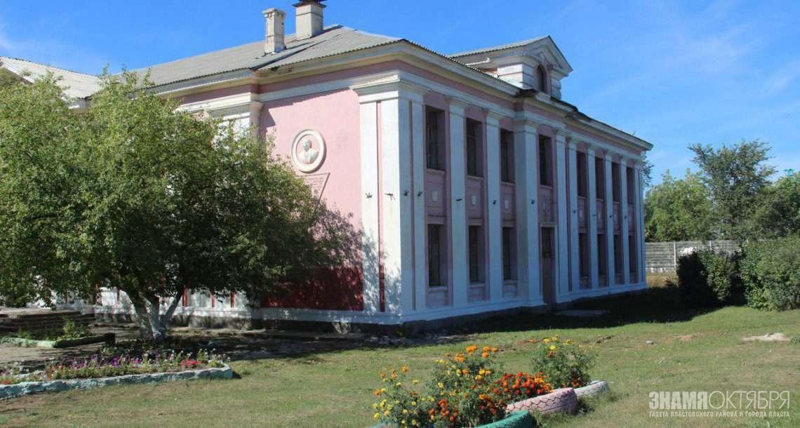 Пластовские студенты примут участие в World Skills Chelyabinsk–2018