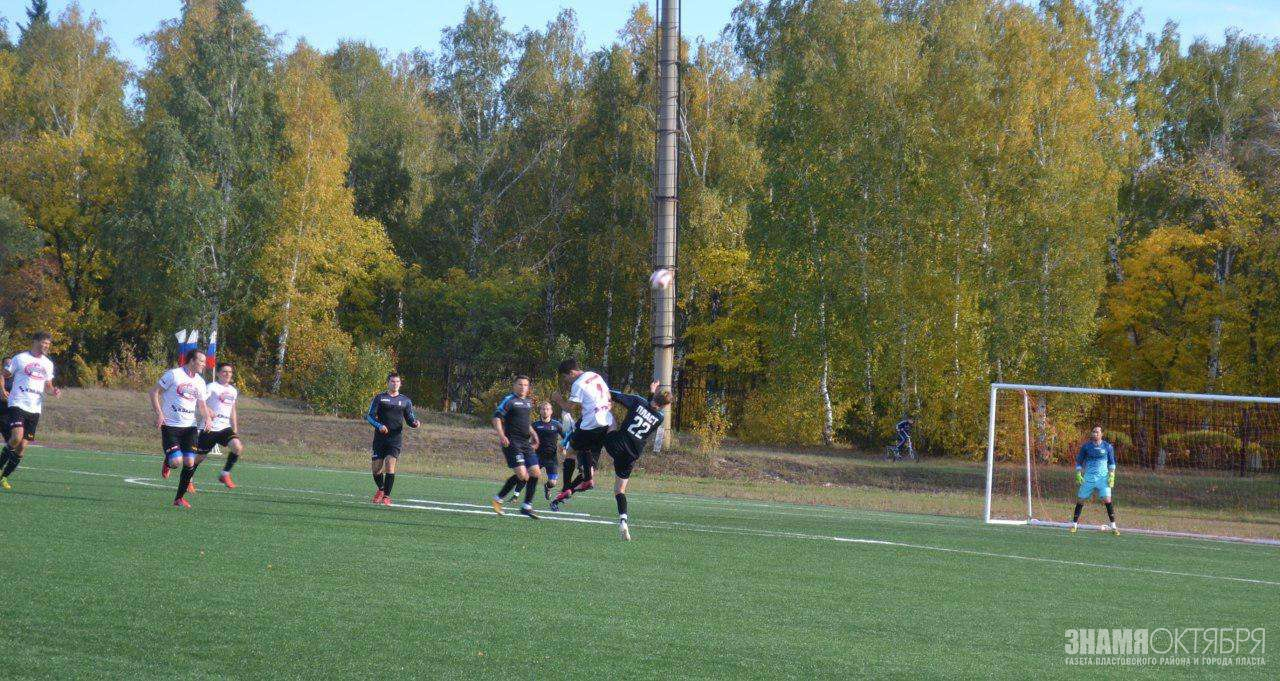 Большой футбол вернулся в Пласт