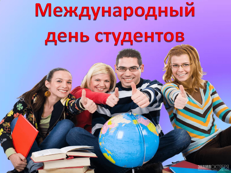 """Студенты в """"Октябре"""""""