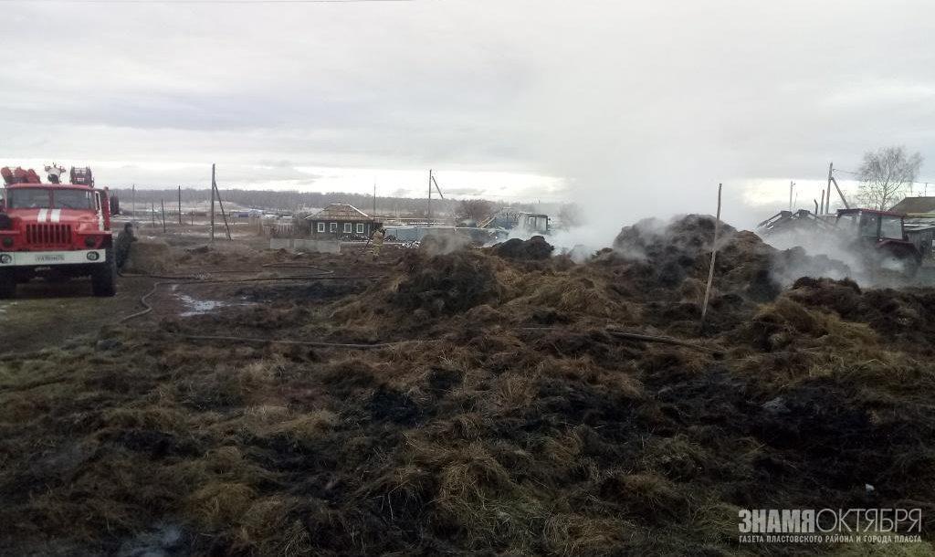 В селе Поляновка Пластовского района сгорело 80 тонн сена