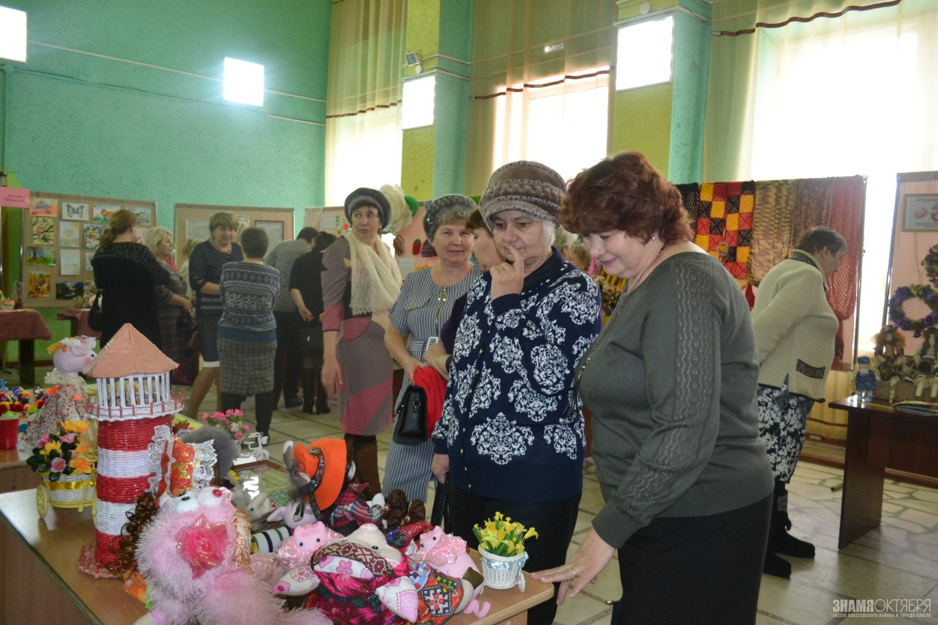 Мамин день в Пластовском районе