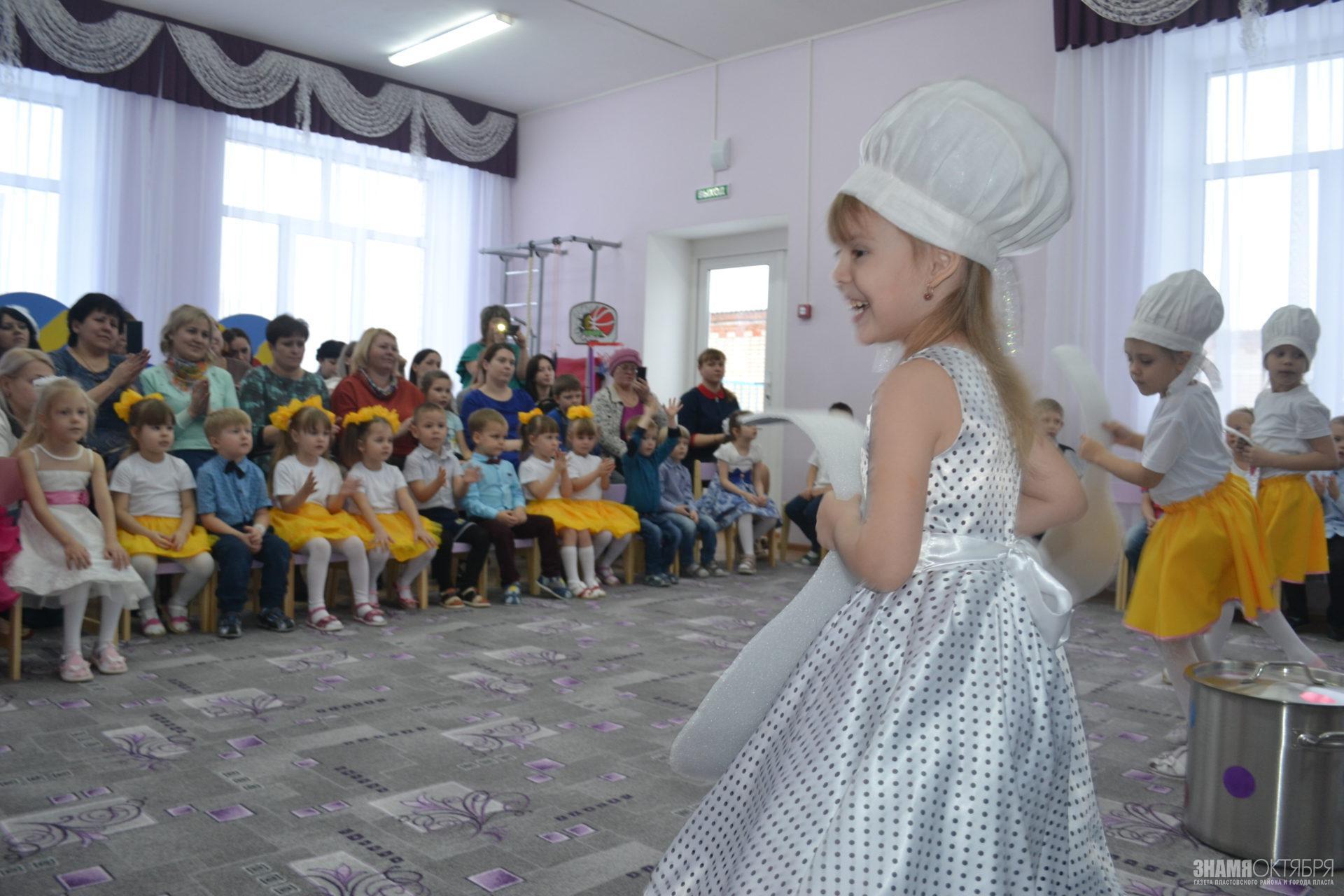 Сказочная «Сказка» Пластовского района