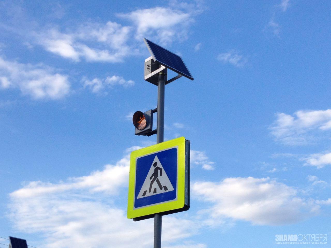 Мигающие светофоры