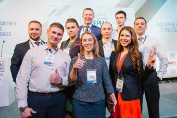 Полуфинал Конкурса управленцев «Лидеры России» по УрФО пройдет 18 января в Екатеринбурге