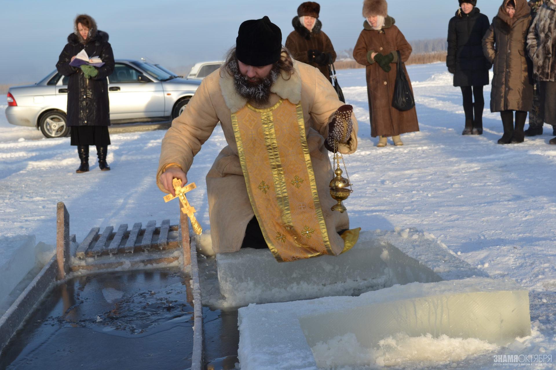 Где пройдет Крещение Господне в Пласте
