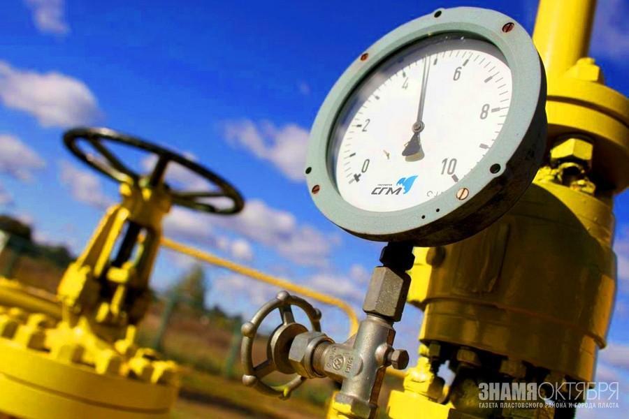Более шести тысяч южноуральских семей получат возможность подключить свои дома к газу в 2019 году.