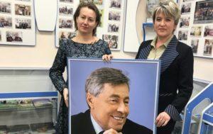 Южный Урал - Честь и Слава страны.