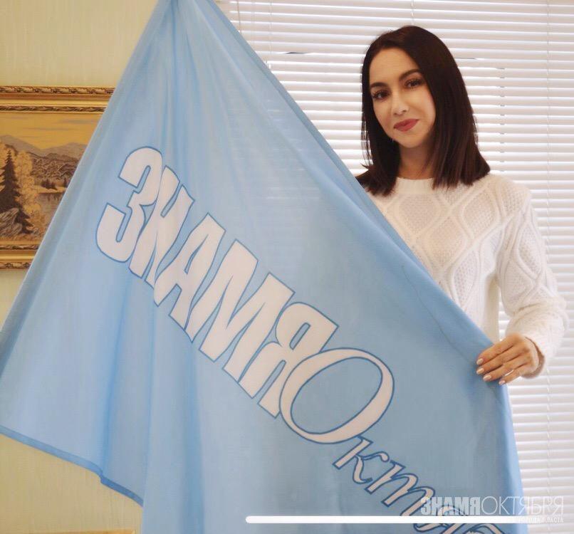 Знамя приняла!
