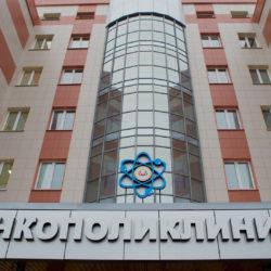 На Южном Урале вкладывают значительные средства в развитие онкологической службы