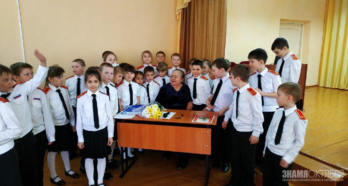 102 день рождения Героя Советского Союза Михаила Петровича Галкина