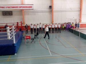 Чемпионат и Первенства Челябинской области по Кикбоксингу 2019 в разделе Фулл - Контакт.