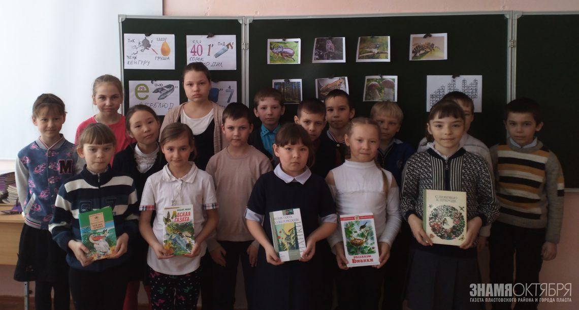 Литературная прогулка «Маленькие жители большой природы».