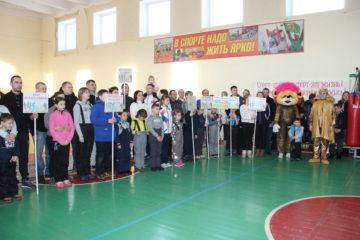 Седьмая районная зимняя спартакиада спортивных семей Пластовского района