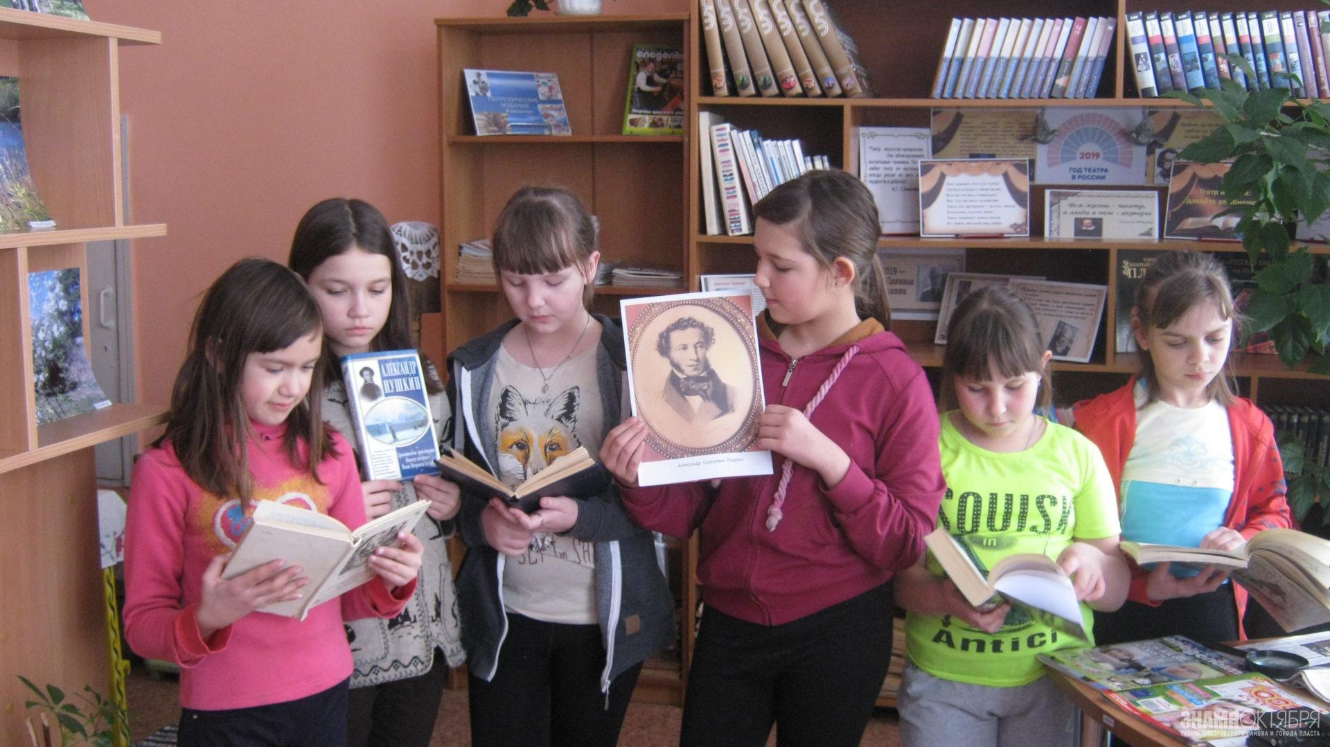 """Литературный урок """"Пушкин-это наше все..."""""""