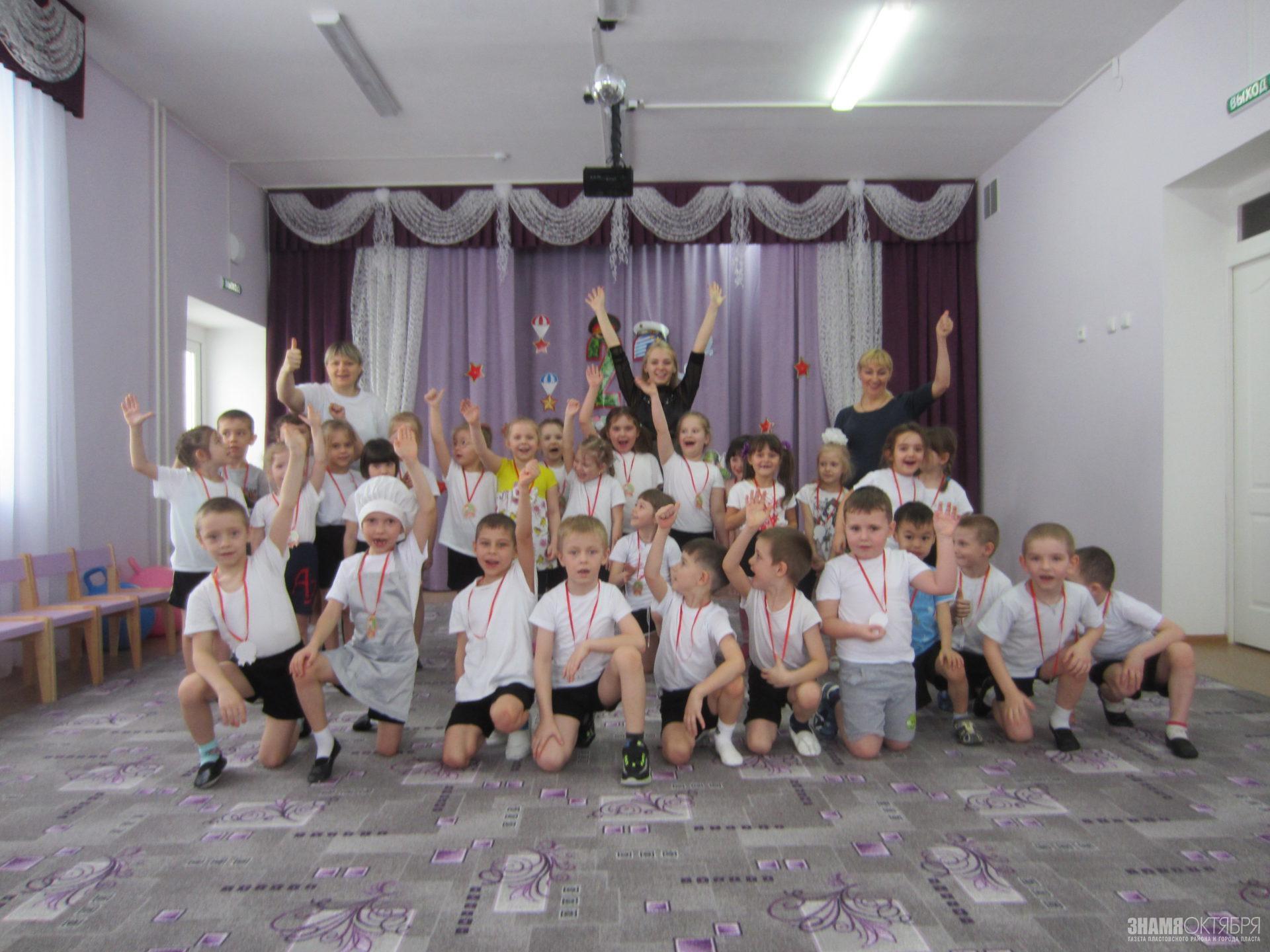 «Школа молодого бойца»