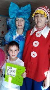 """14 февраля - """"Международный день дарения книг"""""""