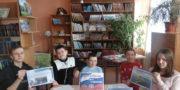 Час истории «Крым. Путь домой».