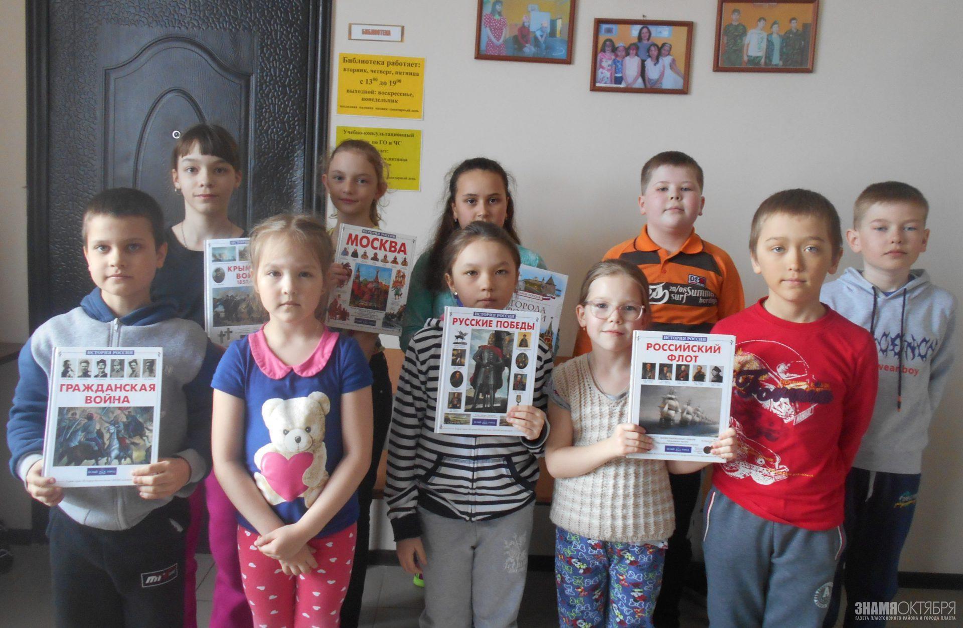 Информационный час «Крым в истории России».