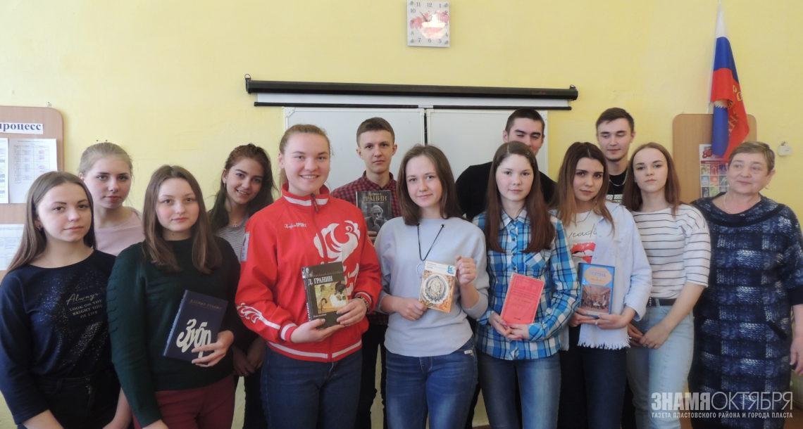 Акция «Читаем вместе, читаем вслух!»