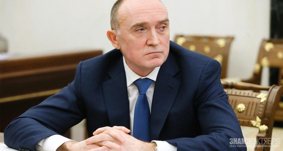 Губернатор Челябинской области подал в отставку.