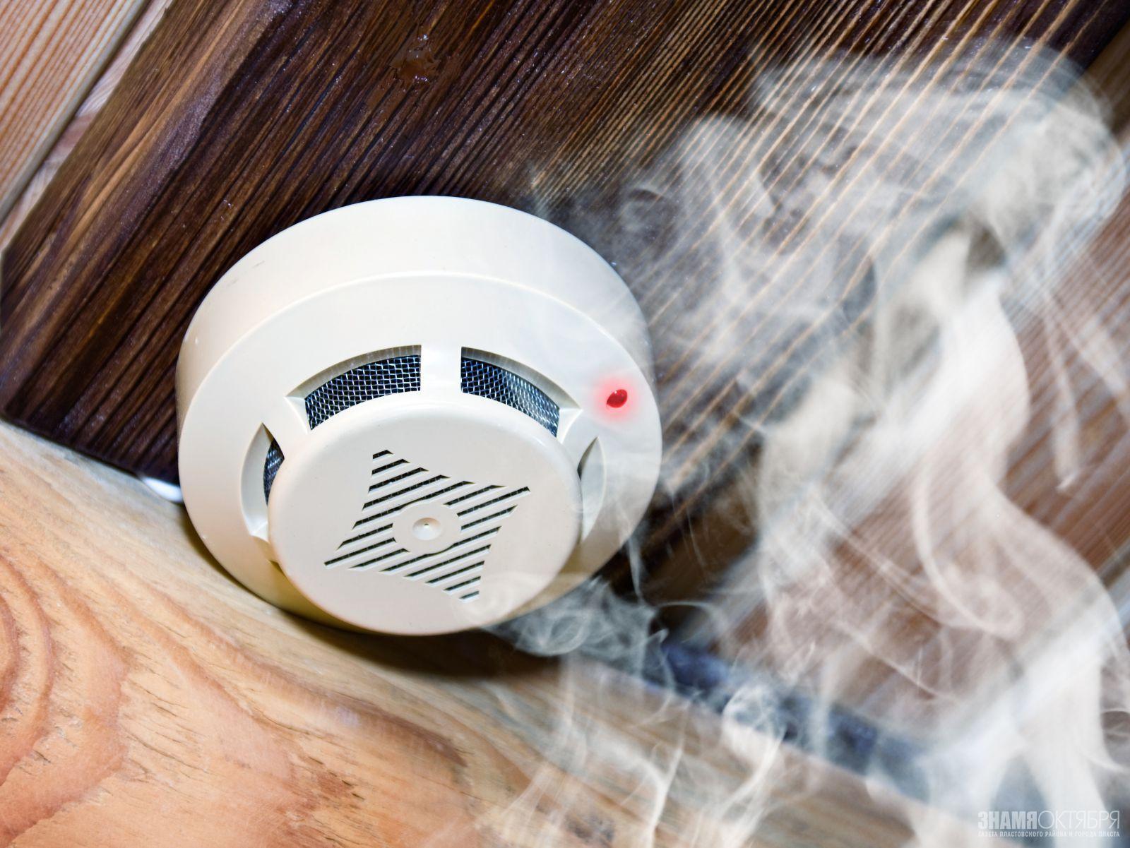 По поручению Бориса Дубровского многодетным семьям в Челябинской области бесплатно установят пожарные сигнализации.