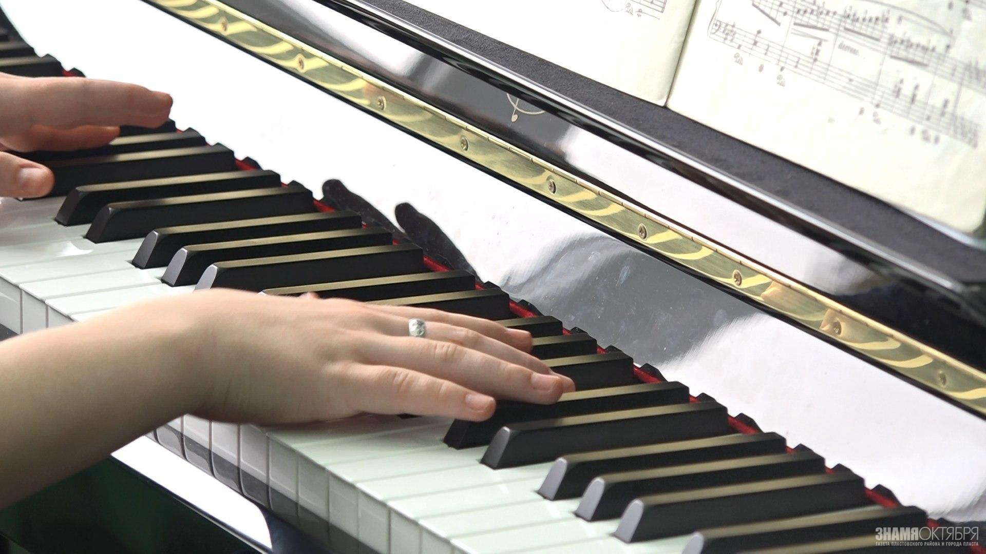 Восемьдесят девять новых пианино получат в этом году музыкальные школы Челябинской области.
