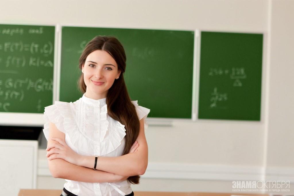 В Челябинской области будет очень востребована программа «Земский учитель»,  инициированная Владимиром Путиным в Послании