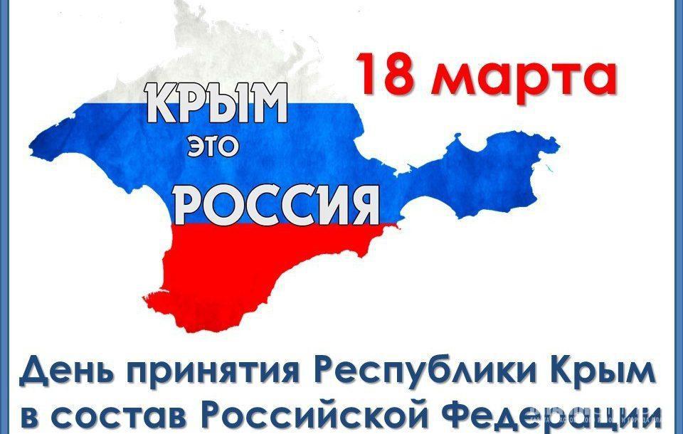 Патриотическая программа «Россия великая наша держава»