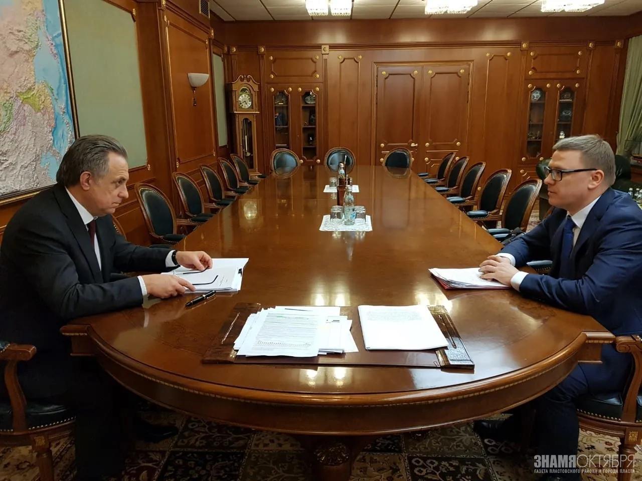 Виталий Мутко провел рабочую встречу с Алексеем Текслером.