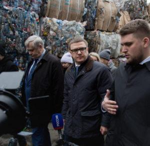 Алексей Текслер оценил работу крупнейшего южноуральского предприятия по переработке вторсырья