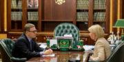 Алексей Текслер провел рабочую встречу с Ириной Гехт