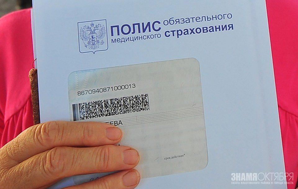 На Южном Урале увеличилось количество страховых представителей