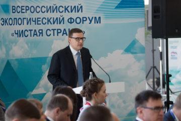 Алексей Текслер представил программу улучшения качества атмосферного воздуха в крупнейших городах области