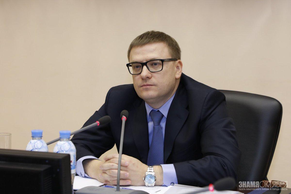 Алексей Текслер работает в Челябинске.