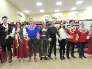 «Библионочь - 2019: Весь мир театр!»
