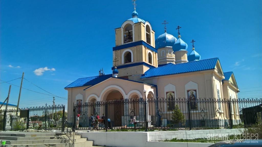 Открылся сайт Храм Вознесения Господня села Кочкарь.