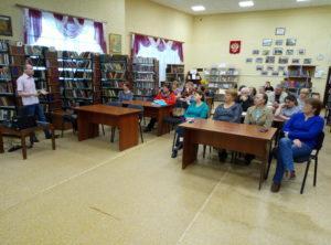 Пластовчане приняли участие в семинаре  «Безопасность сделок с жильем».
