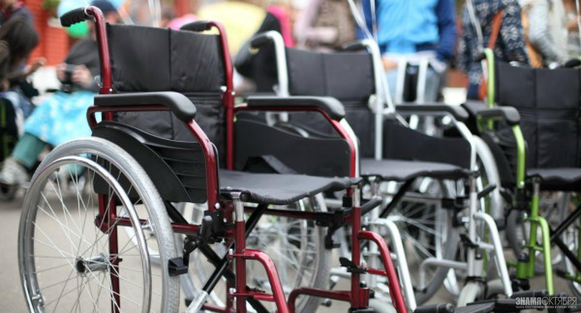 В Челябинской области инвалидов обеспечат средствами реабилитации на 205 миллионов рублей.