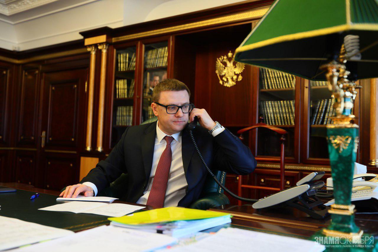 Алексей Текслер проверил исполнение своих поручений.