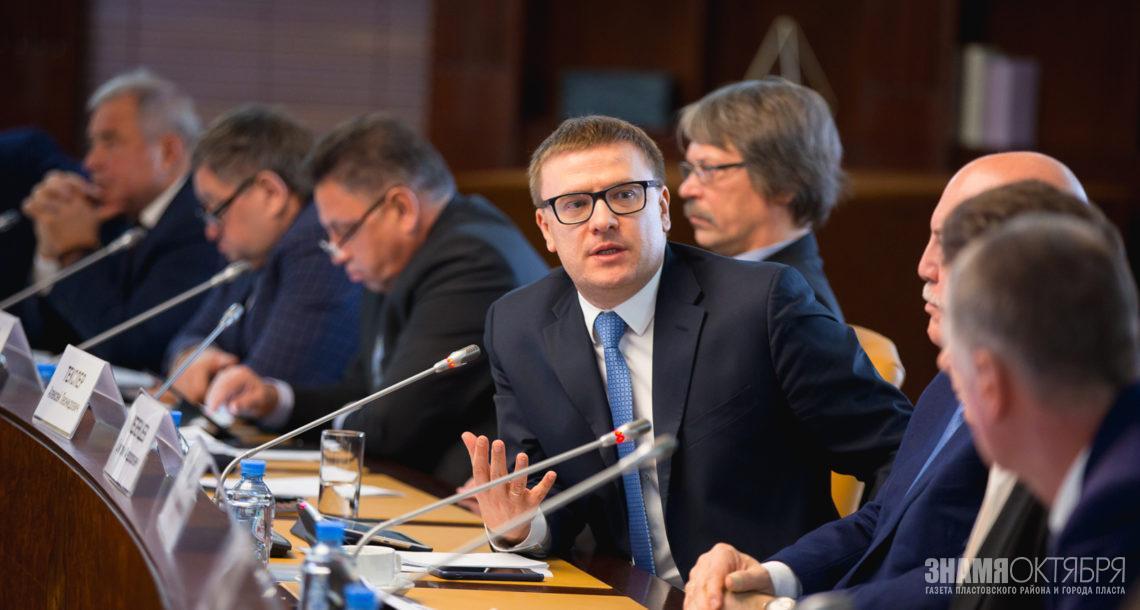 Алексей Текслер потребовал неукоснительного выполнения Указа Президента РФ