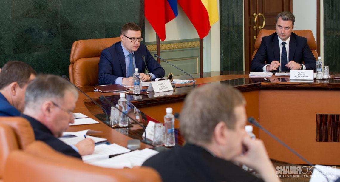 Алексей Текслер провел заседание антинаркотической комиссии