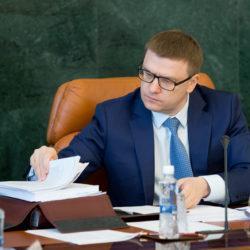 В Челябинской области увеличили региональный стандарт субсидии на оплату услуг ЖКХ