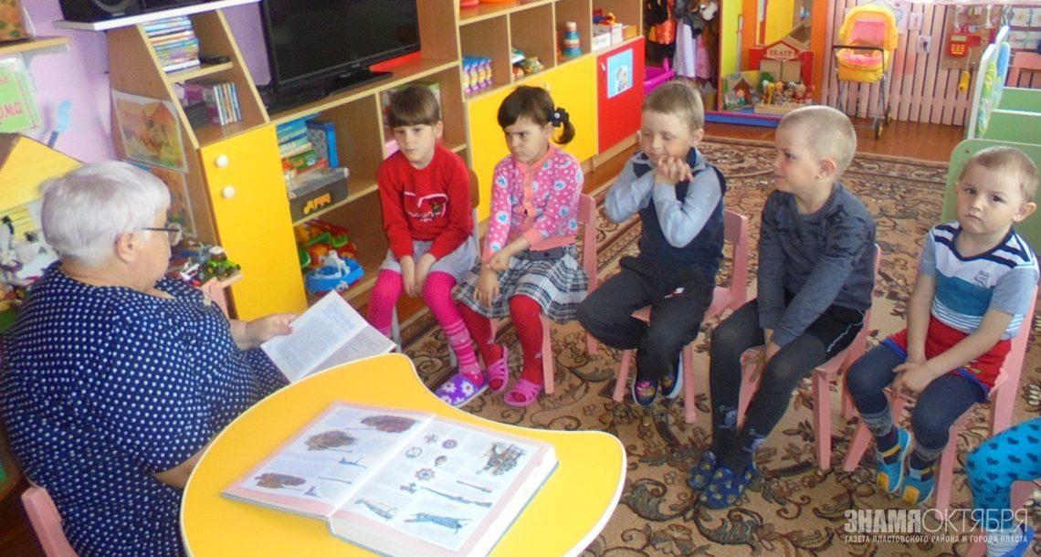 В библиотеках Пластовского муниципального района прошла X Международная акция «Читаем детям о войне»