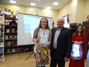 Награждение участников конкурса «Я - гражданин России».