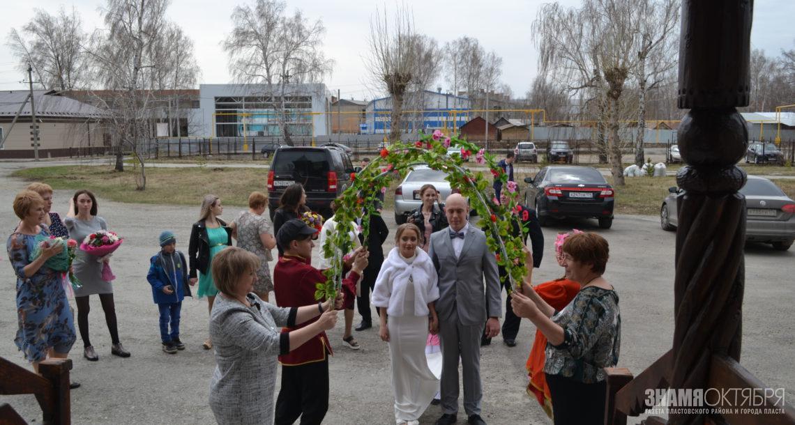 Праздник Красной горки в Пластовском районном музее