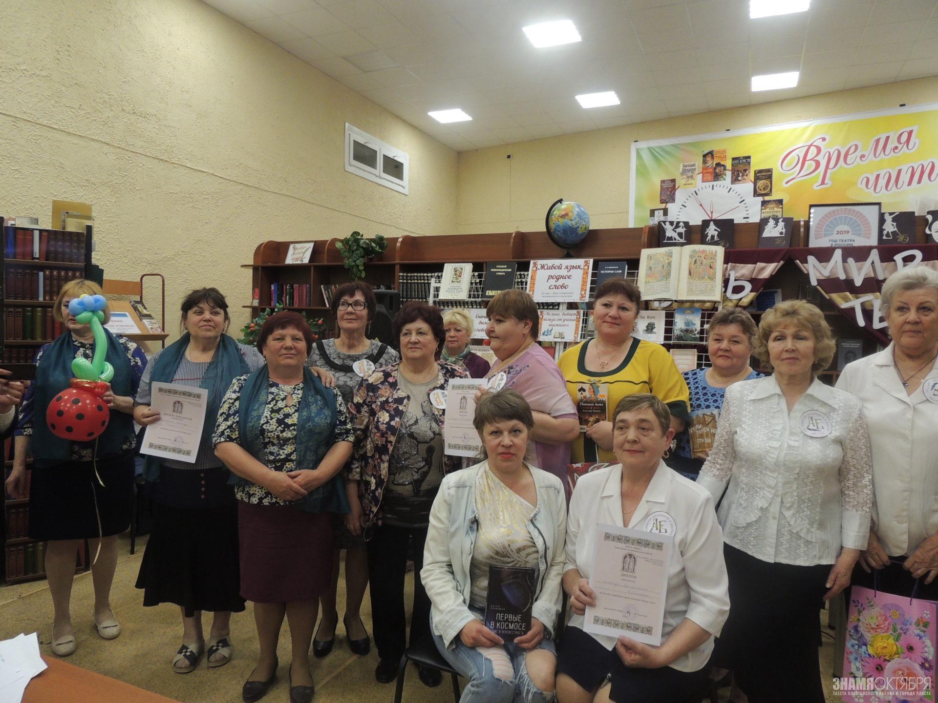 Чемпионат среди читателей «Вокруг книг»