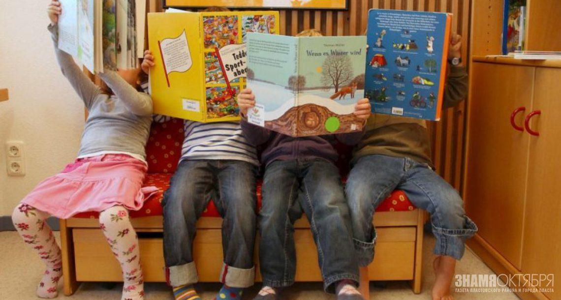 Акция – флешмоб «Читающее село!»